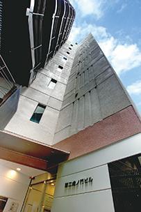 第二虎ノ門ビル